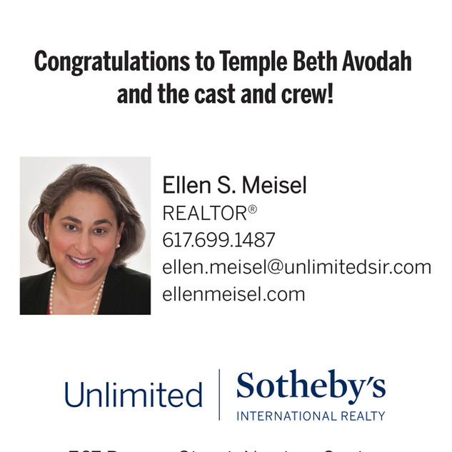 Congrats from Ellen Meisel