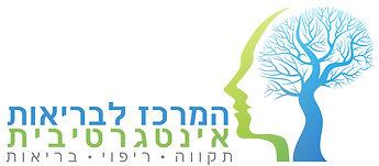 logo hebrew.jpg