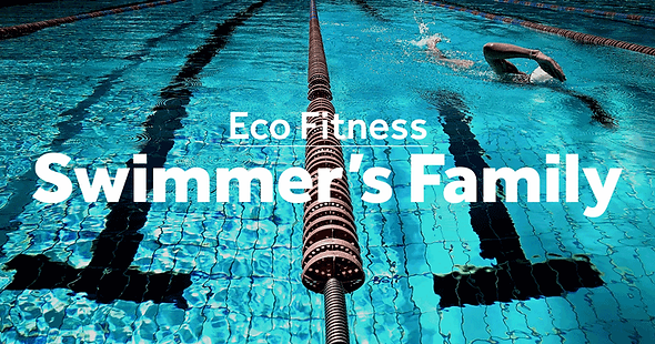 Eco-Fitness-Swimmer's-Family.png