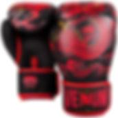 Eco-Fitness-Venum-Boxing-gloves.jpg
