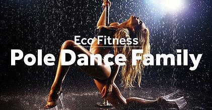 Eco-Fitness-Pole-Dance-Family.jpg2.jpg