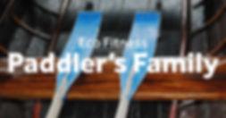 Eco-Fitness-Paddler's-Family.jpg
