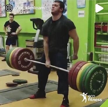 Eco FItness Gym King.jpg