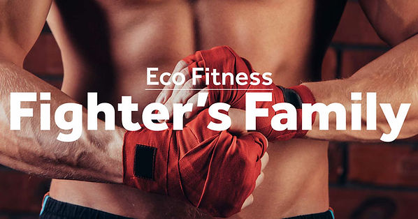 Eco-Fitness-Fighter's-Family.jpg