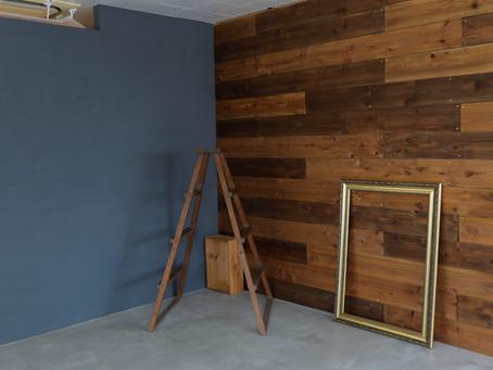 漆喰壁カラー変更のお知らせ