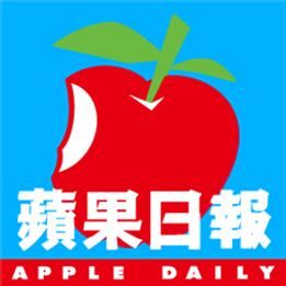 apple-daily-app-icon_edited.png