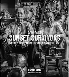 Sunset Survivors | Thought-Provoking Book | Traditional Tradesmen & Women of Hong Kong | Photographs by Gary Jones | Lindsay Varty | Buy the Book