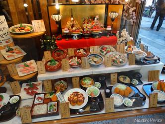 Japão: muito além do sushi