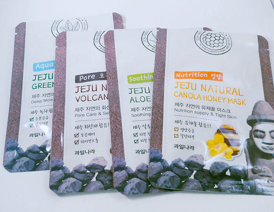 Jeju Natural Hydration Face Masks