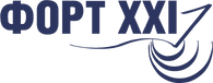 Логотип ФОРТ XXI.png