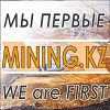 portal-mining-kz.jpg