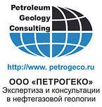 petrogeco 100.jpg