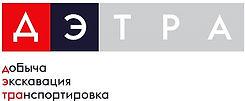 01_Detra_logo_RU_Osnovnoi (002).jpg