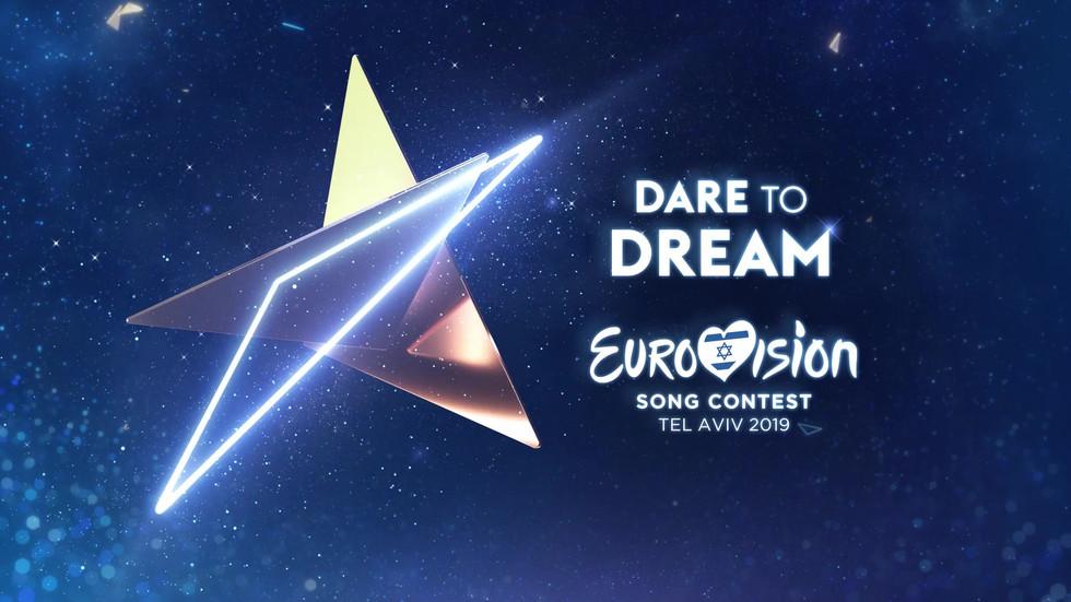 1_EUROVISION_LOGO_GIF_1.mp4