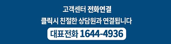 전화번호.png