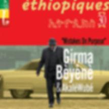 Ethiopiques 30.jpeg