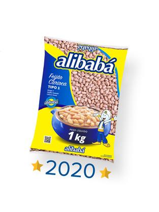 2020 - Feijão Tipo 1