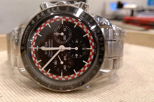 Omega Speedmaster Moonwatch TinTin RARE COLLECTOR'S ITEM BRAND NEW RESERVED