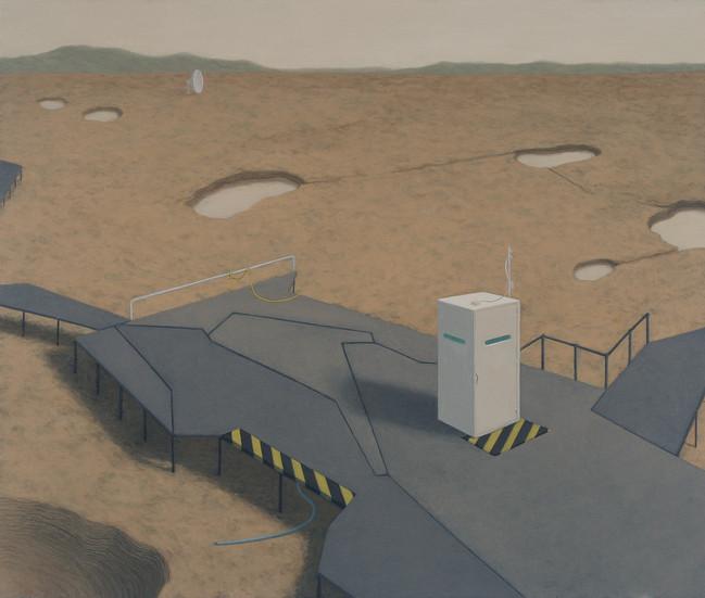 Desert Platform