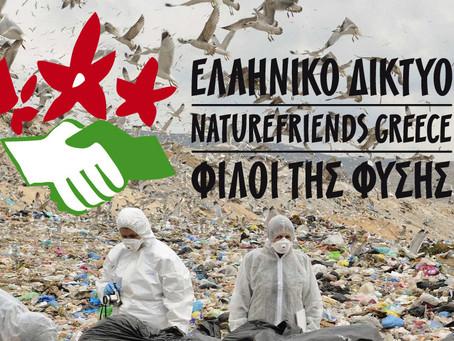 ΕΦΣΥΝ: «Μηνύσεις για τη ρύπανση στη Φυλή» | «Δυτικό Μέτωπο» και «ΦΙΛΟΙ της ΦΥΣΗΣ» στην Εισαγγελέα Πε