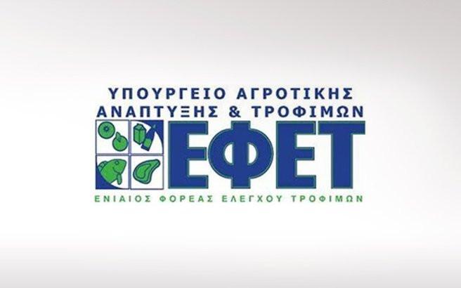 efet2.medium