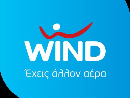 Ενοχλήσεις από εξωτερικό συνεργάτη της Wind σε αριθμούς που είναι εγγεγραμμένοι στο μητρώο του άρθρο