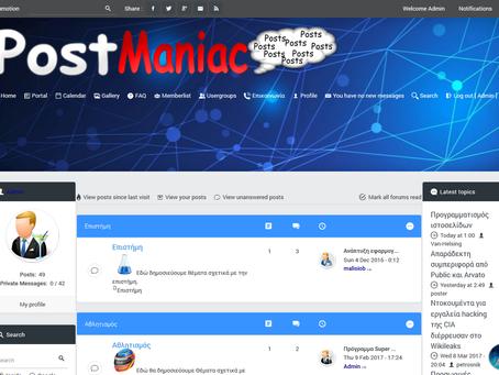 PostManiac Forum Αναβαθμισμένο, Μοντέρνο και Ανανεωμένο
