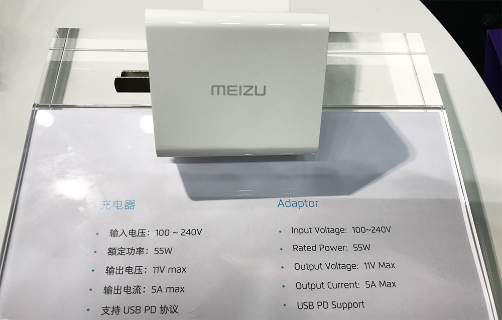 meizu_super_mcharge-charger