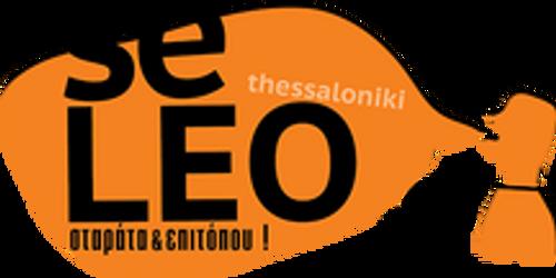 seleologo1