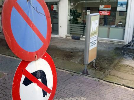 Έδεσαν την πινακίδα με σύρμα για να μην τους φύγει