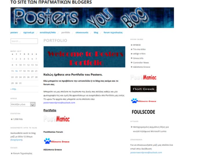 postersportfolio