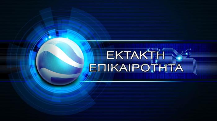 ektakth1