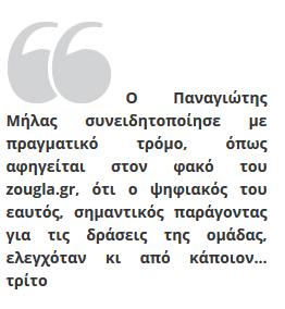 milassynenteyjhzoygla.gr