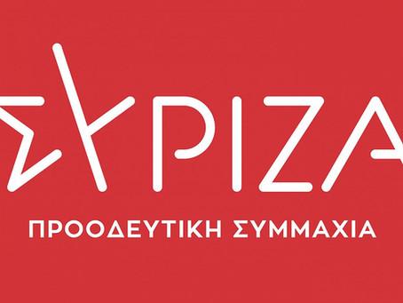 ΣΥΡΙΖΑ: Τώρα κλείνουν και τα δημοτικά ενώ οι μαθητές ως τώρα δεν έχουν  μάσκες και τηλεκπαίδευση