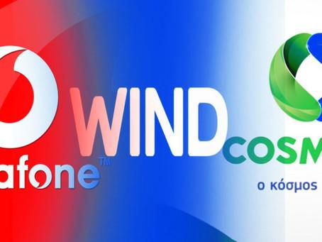 Αλλάζει ο χάρτης στην κινητή τηλεφωνία – Μετά την Cosmote, την Vodafone και την Wind έρχεται νέος ισ