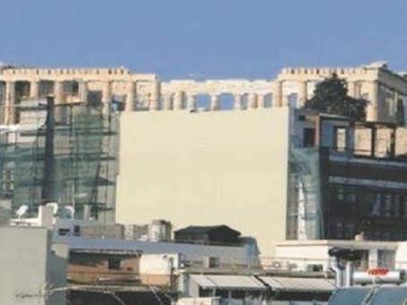 Πωλούν τη θέα της Ακρόπολης μέσω δεκαόροφης οικοδομής