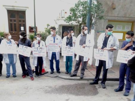 Τραμπουκισμοί των αστυνομικών κατά των γιατρών του Ευαγγελισμού | Έστειλαν τα Μ.Α.Τ. να διαλύσουν τη