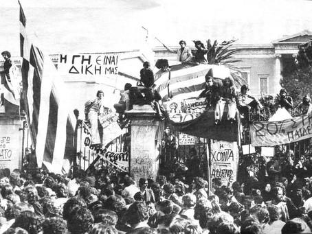 Το Πολυτεχνείο ζει στους σύγχρονους αγώνες ενάντια στη μετατροπή της Ελλάδας σε ένα απέραντο ορμητήρ