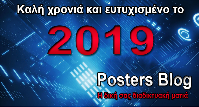 psoters2019newyearscard