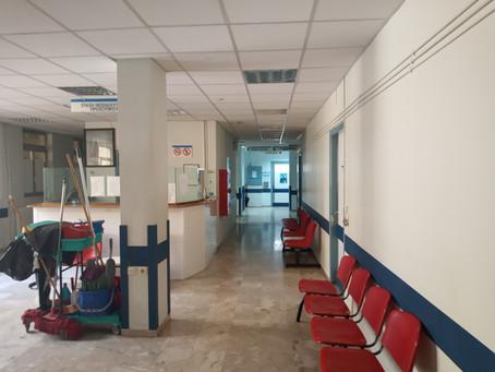 Ακυρώνονται Οφθαλμολογικά χειρουργεία στο Νοσοκομείο Ναυπλίου λόγω έλλειψης υλικών!