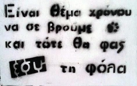 synthimatoixosfola