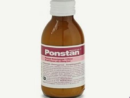 Ανακαλείται αμέσως το Ponstan