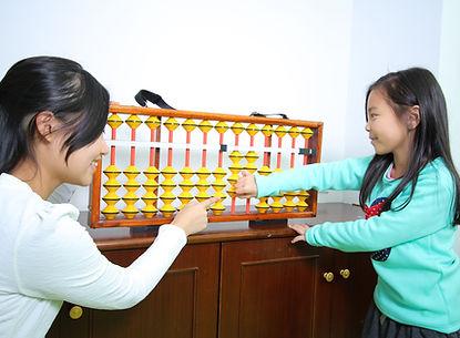 Abacus 2.JPG