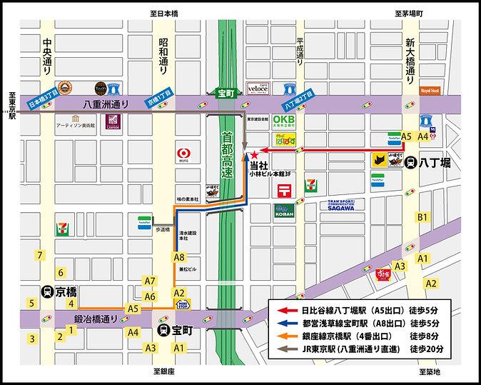 当社地図2021_HP.jpg