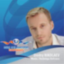 SouthOpen_staff21.jpg