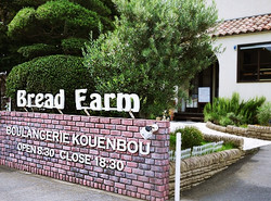 Bread Farm
