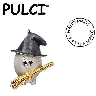 Le Pulci