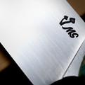 blade1_web.jpg