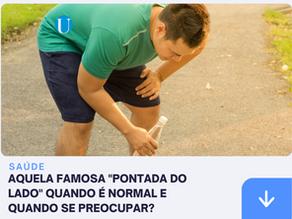 """AQUELA FAMOSA """"PONTADA DO LADO"""" QUANDO É NORMAL E QUANDO SE PREOCUPAR?"""