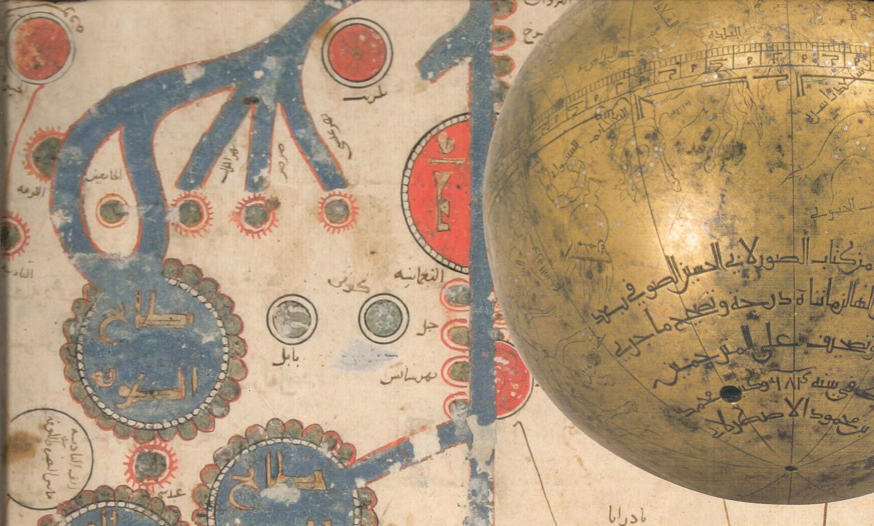 Sciences Arabes1.jpg